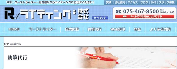 writing-min