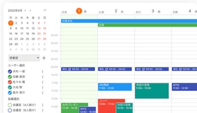 aipo-schedule-team-members-min