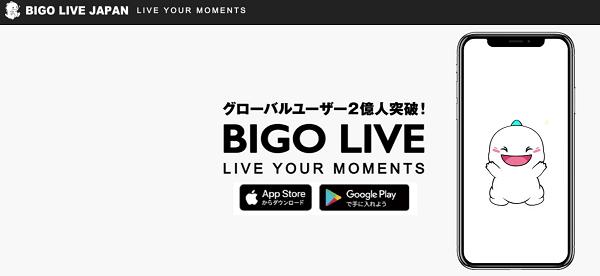 bigo-live-min