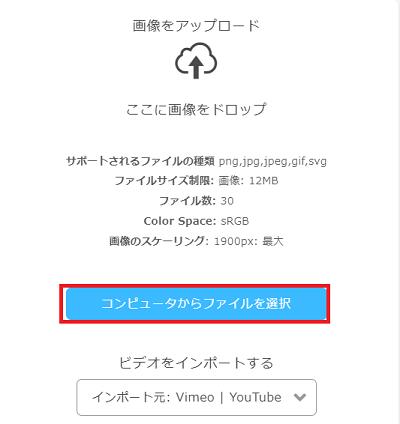 portofoliobox-store5-min