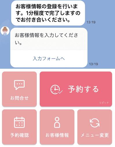 reservation-min