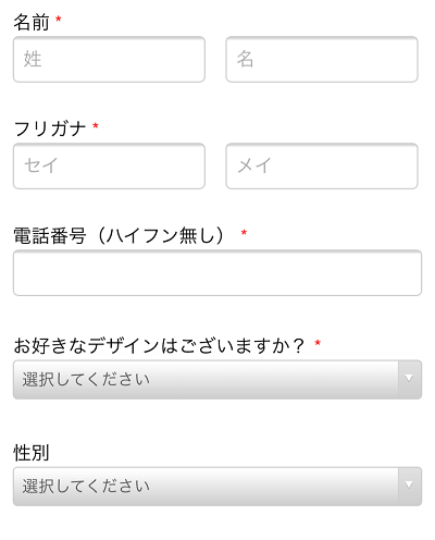 reservation-name-min