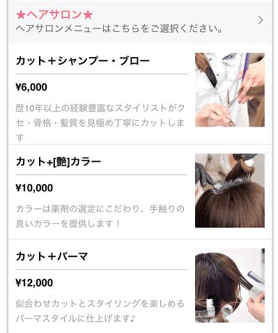 select-menu-min