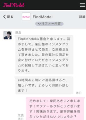 findmodel-details2-min
