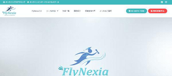flynexia-min