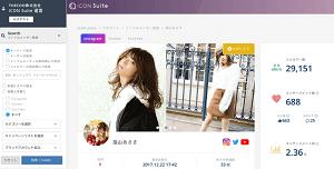 icon-suite-details-min