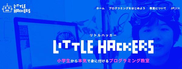 littlehacker-min
