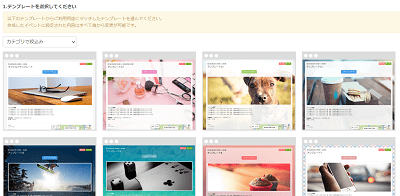 selecttype-event-template-min
