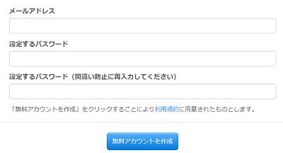 selecttype-login-min