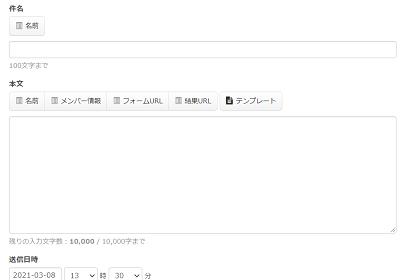 selecttype-mail-magazine-make-min