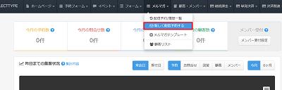 selecttype-mail-magazine-min (1)