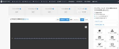 selecttype-management-screen-min