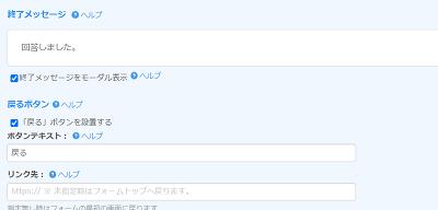 selecttype-suervey-template-make4-min (1)