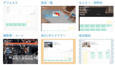 selecttype-template1-min-min