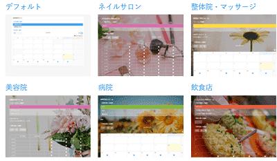 selecttype-template2-min-min