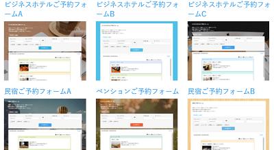 selecttype-template3-min