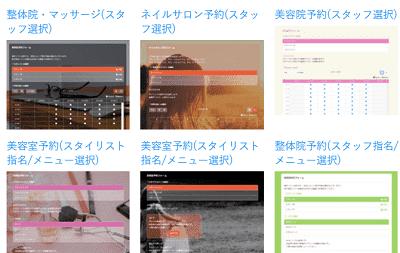 selecttype-template4-min-min