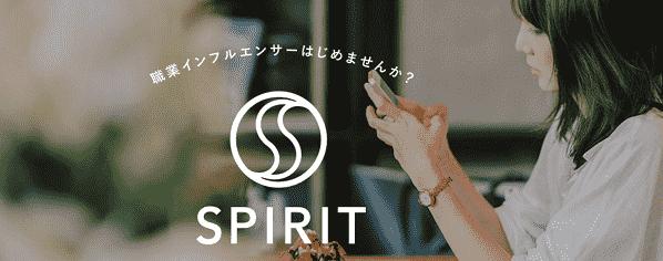 spirit-min