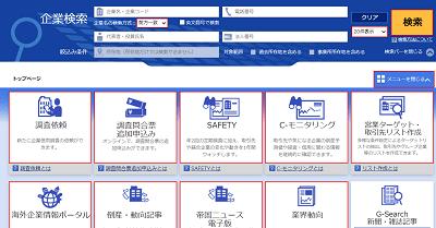 tdb-management-screen-min