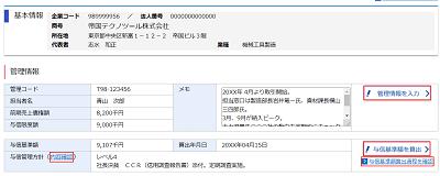 tdb-sample-screen-min