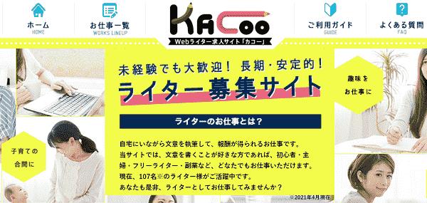 kacoo-min