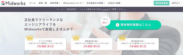 midworks-min (1)