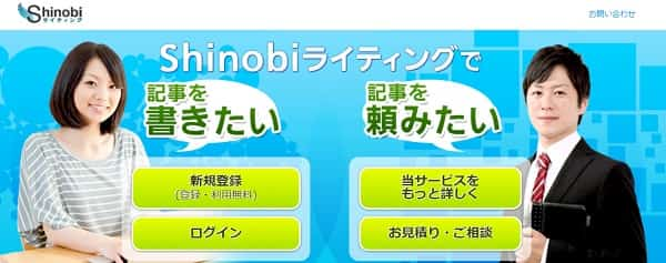 shinobi-min