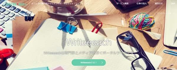 writeteach-min