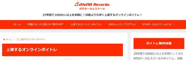 atnono-min (1)