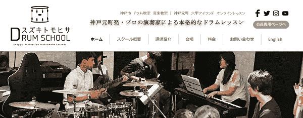 suzuki-tomohisa-min