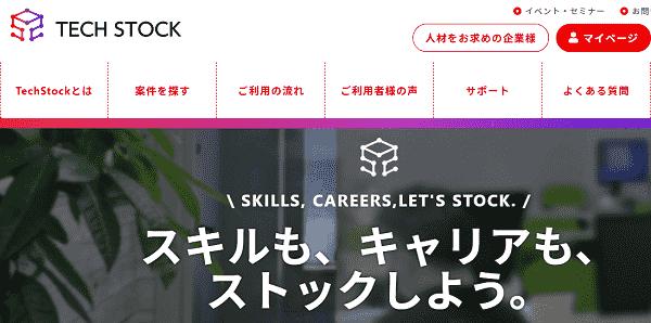 techstock-min