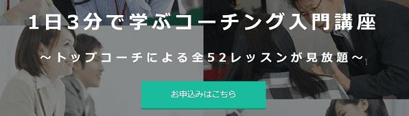 ichinichi-sannpun-min
