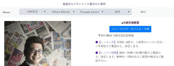 kikuchi-min