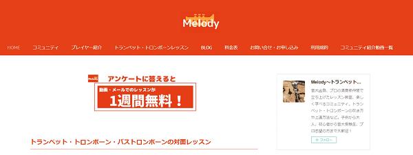 melody-min