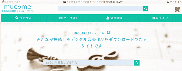muscome-min