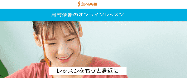shimamura-min