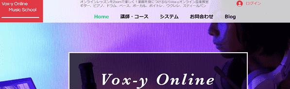 voxey-online-min