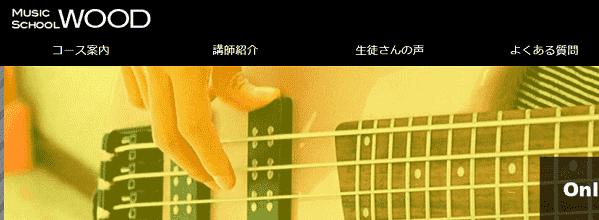 wood-bass-min