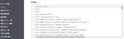 makeshop-creator-mode-customization-min
