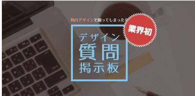 makeshop-design-qa-min