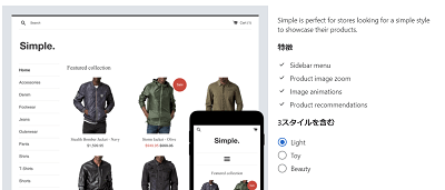 shopify-template-image-free-detail-min