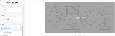 shopify-template-slideshow-min