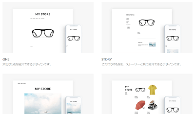 stores-design-template-min