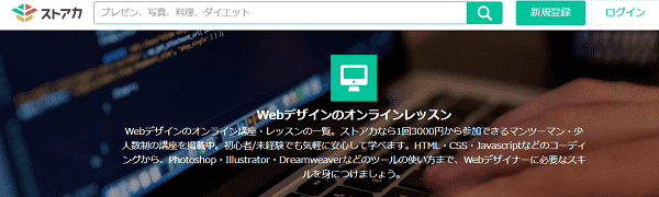 street-academy-web-design-min