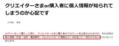 suzuri-customer-management-min