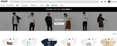 suzuri-shopping-tshirts-min