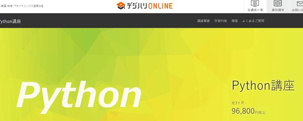 digihari-online-min (1)