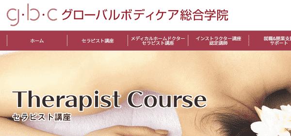 global-body-care-min