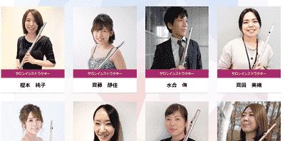 shimamura-online-teacher-min