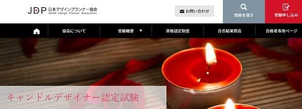 candle-designer-min